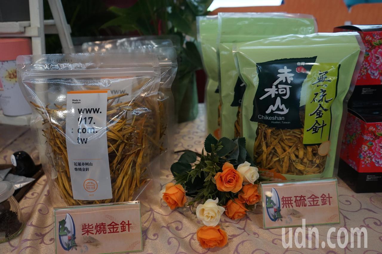 金針花好看也好吃,花蓮縣府長年推廣無硫金針,鼓勵民眾多選購食用。記者王燕華/攝影