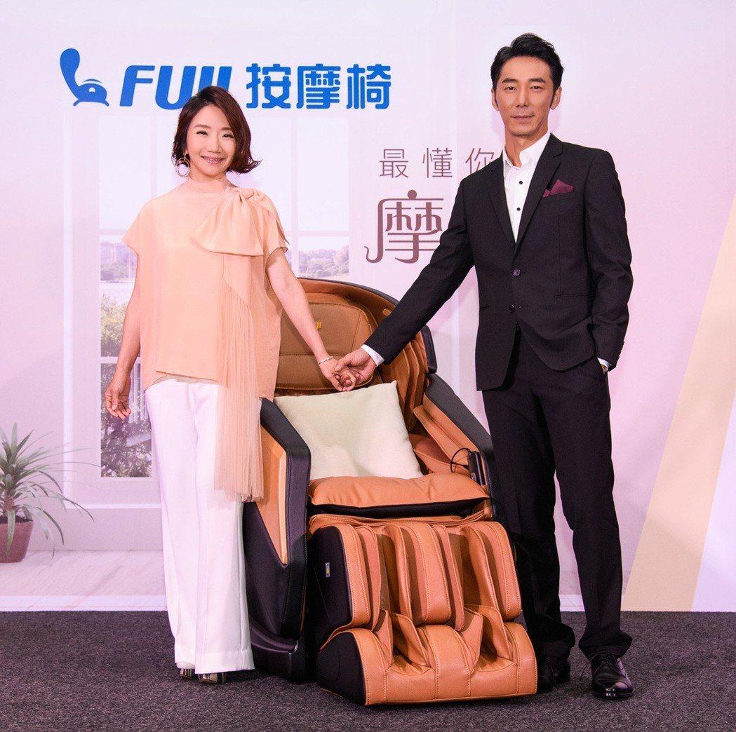 陶晶瑩和李李仁今出席按摩椅代言記者會。圖/雙向明思力公關提供