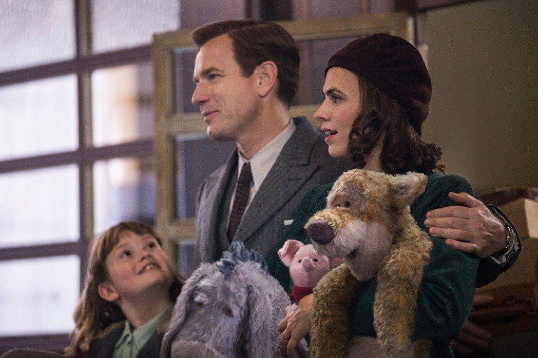 伊旺麥奎格在「摯友維尼」扮演愛妻子愛女兒的好爸爸。圖/迪士尼提供
