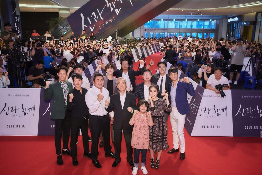 「與神同行:最終審判」於30日在首爾舉行紅毯見面會。圖/采昌提供