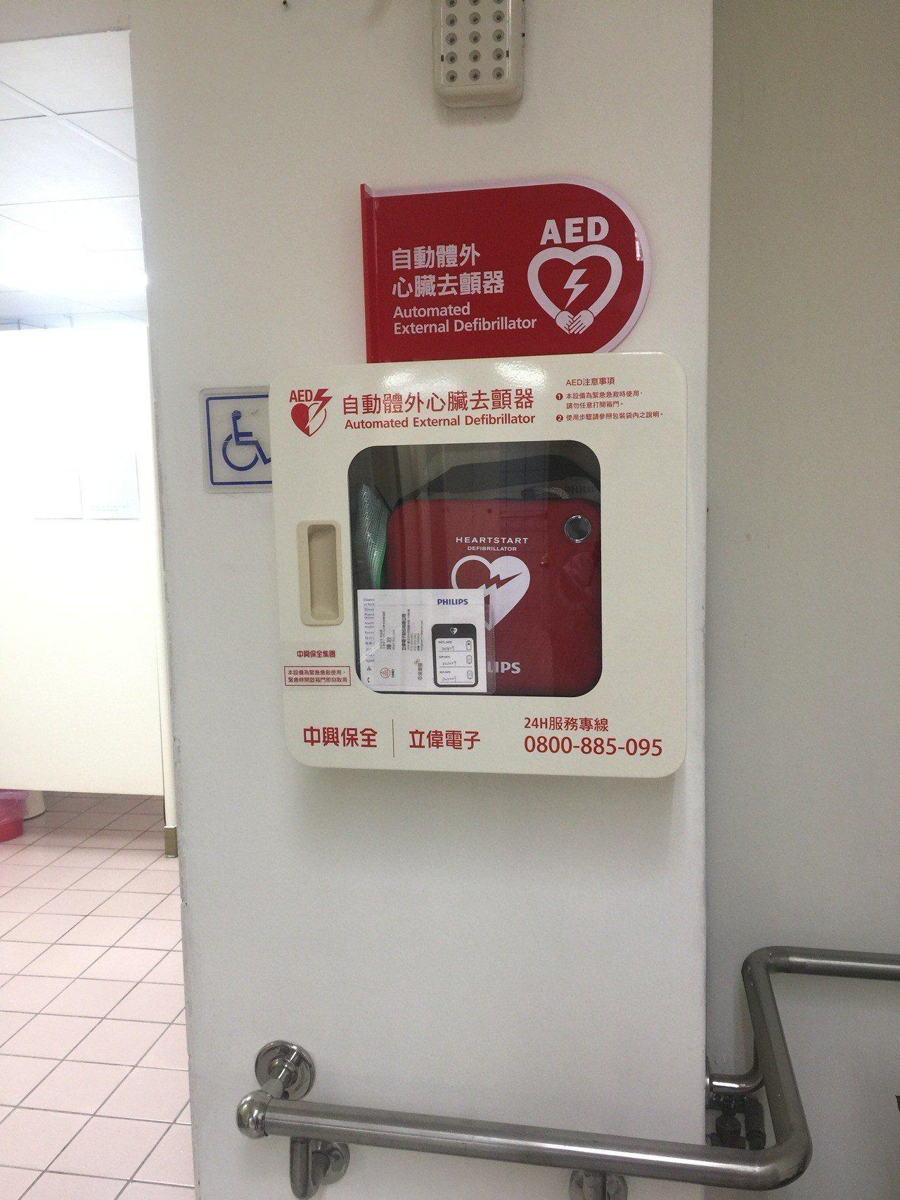 中保與臺北市政府社會局捐贈老人照顧中心AED。中保提供