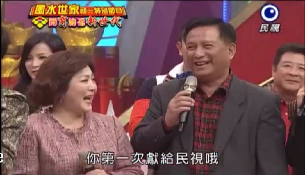 馬如風和劉秀雯上過年特別節目合唱「雙人枕頭」。圖/youtube