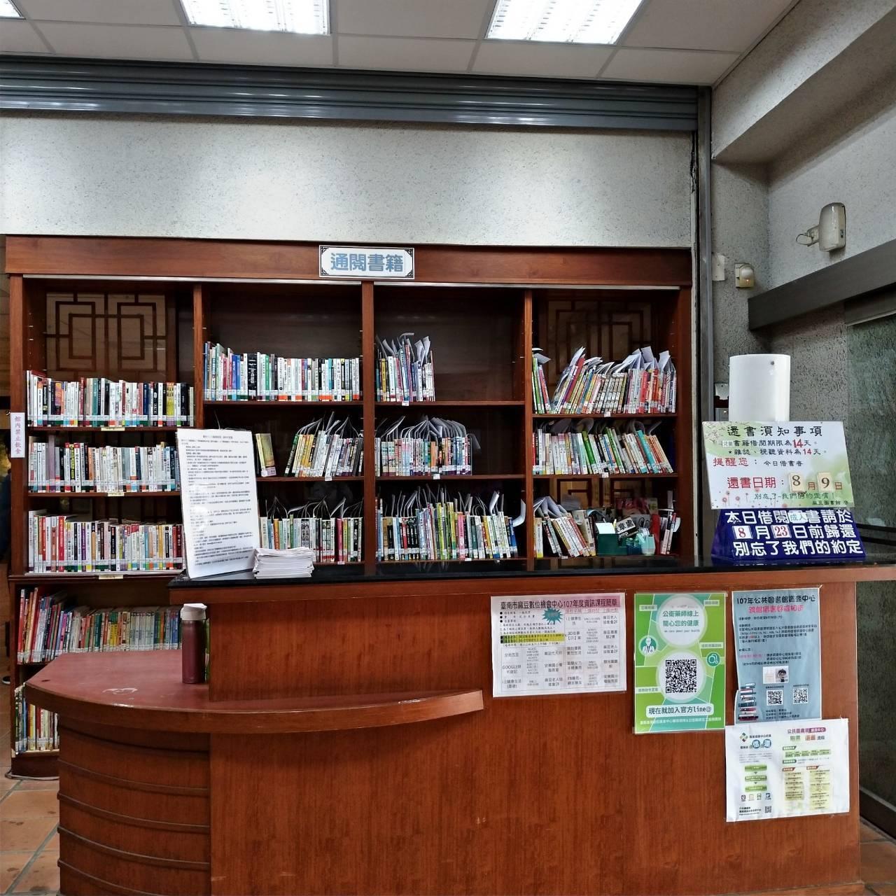 麻豆圖書館整建工程再度延期,爭取年底開放。圖/黃偉哲服務處提供