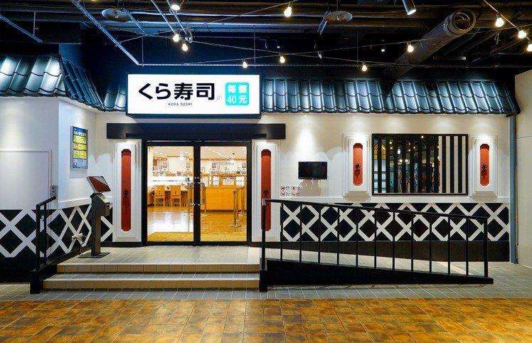 台中文心秀泰店今日(7月31日)正式開幕。圖/藏壽司提供