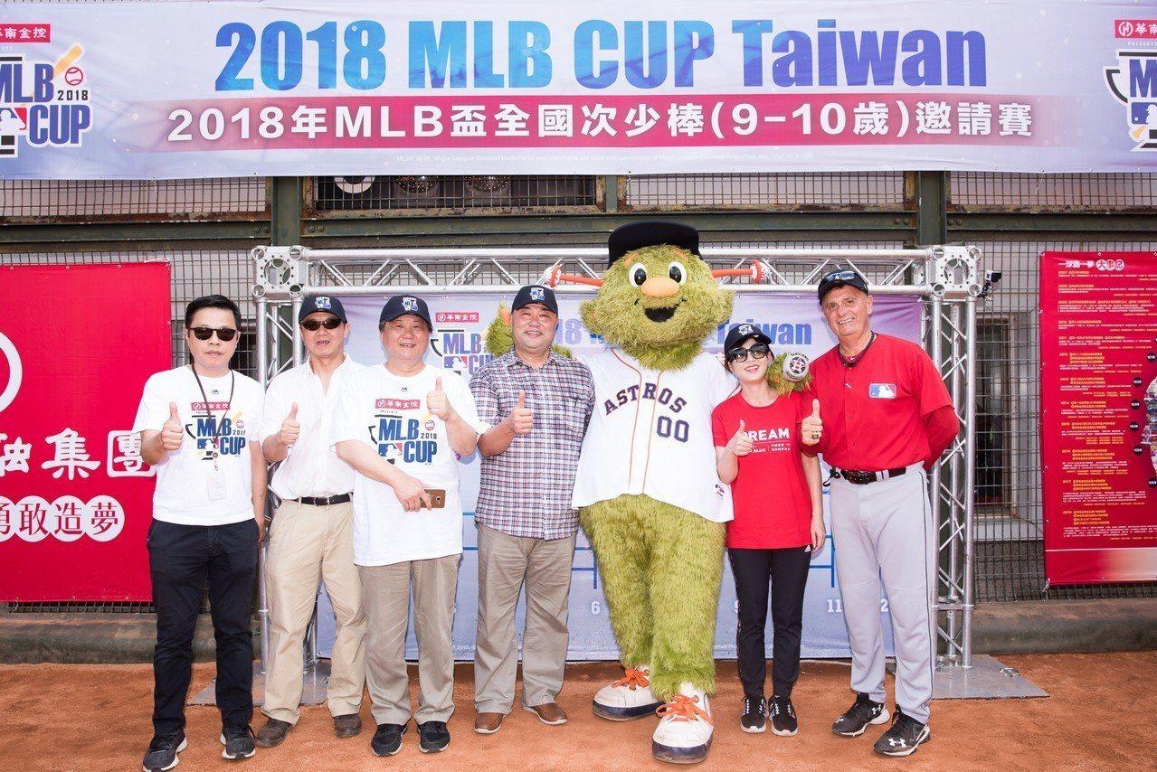 「2018 MLB CUP Taiwan」開賽記者會貴賓合照,右起為美國職棒大聯...