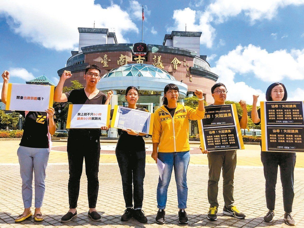 時代力量台南市議員參選人林易瑩(右三)昨在台南市議會前方,批評南市議會定期大會開...
