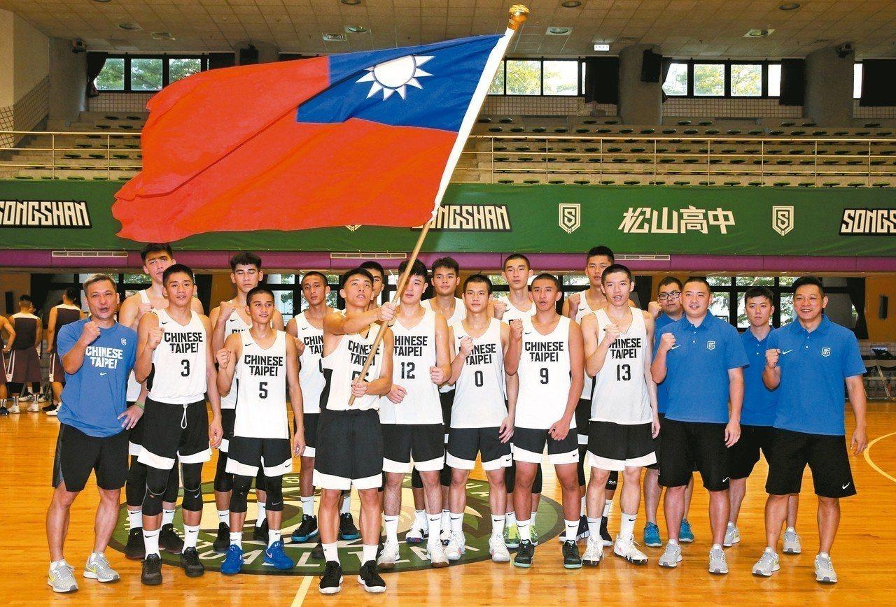 U18亞青男子籃球中華隊昨在松山高中舉行授旗典禮。 記者胡經周/攝影