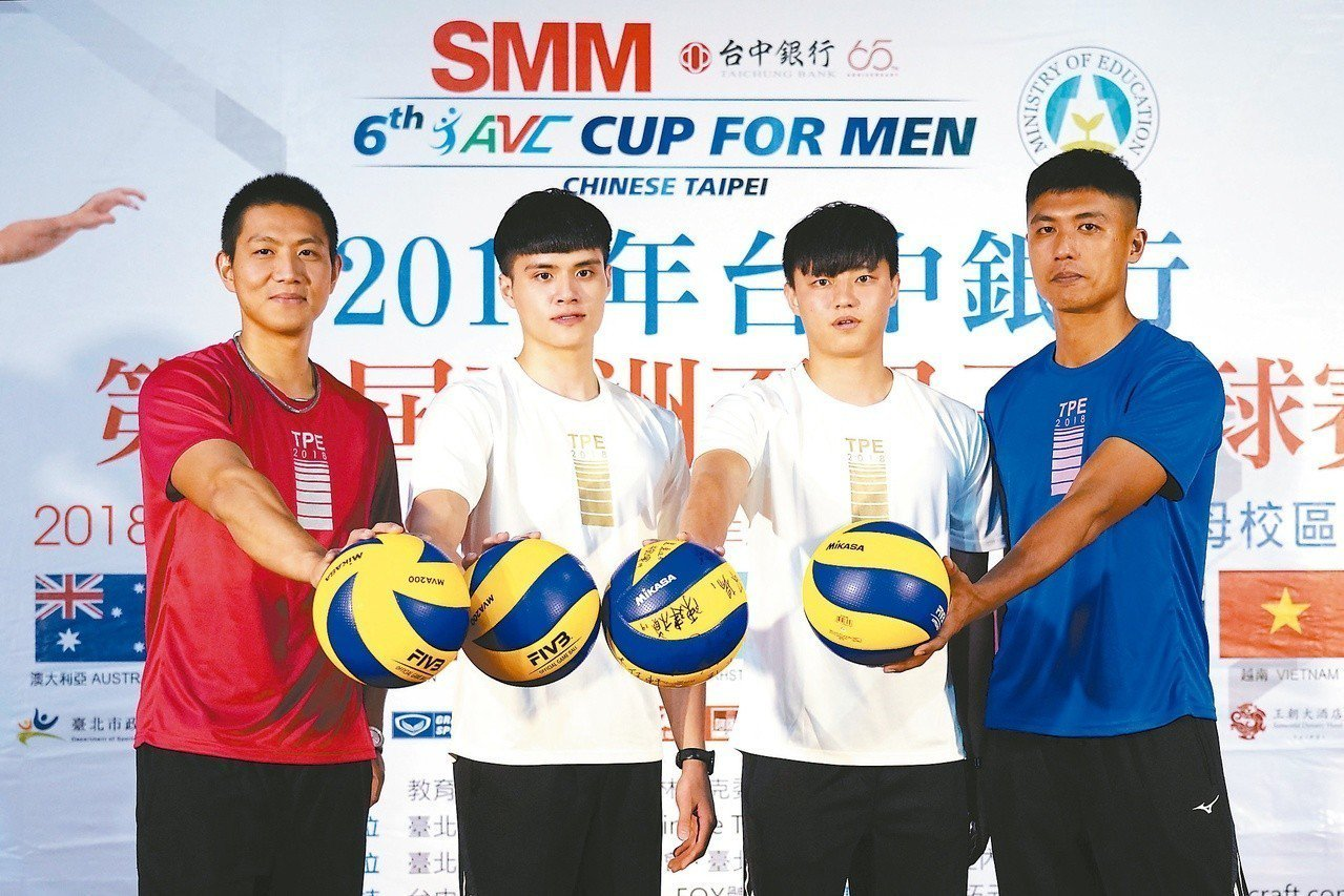 亞洲盃男排賽8月8日至15日將在北市大天母體育館登場。 圖/中華排協提供