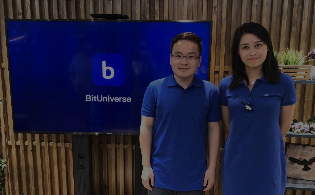 BitUniverse宣佈正式登台,創辦人陳勇(左)與合夥人高昊(右)在台舉行記...
