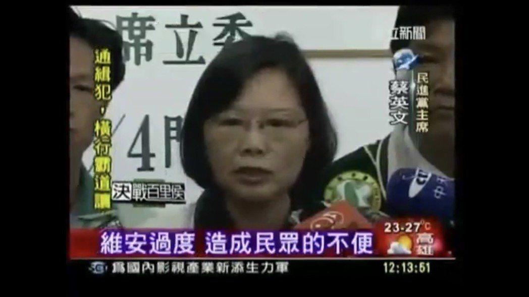 2009年前總統馬英九車隊在國道引起爭議,當時民進黨主席蔡英文受訪也批評總統維安...