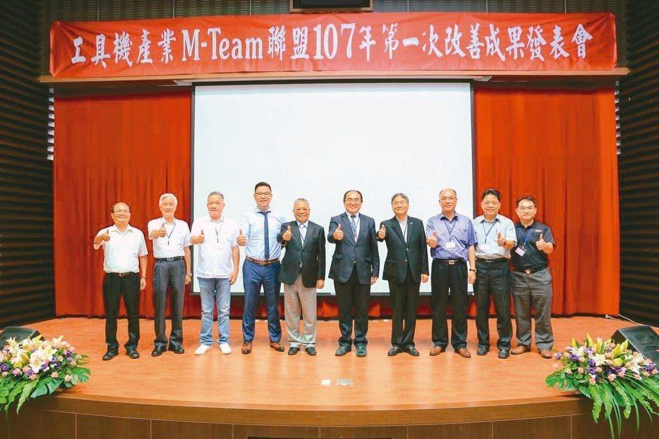 M-Team聯盟發表會,精機中心(PMC)總經理賴永祥(左起)、靄崴董事長陳金柏...
