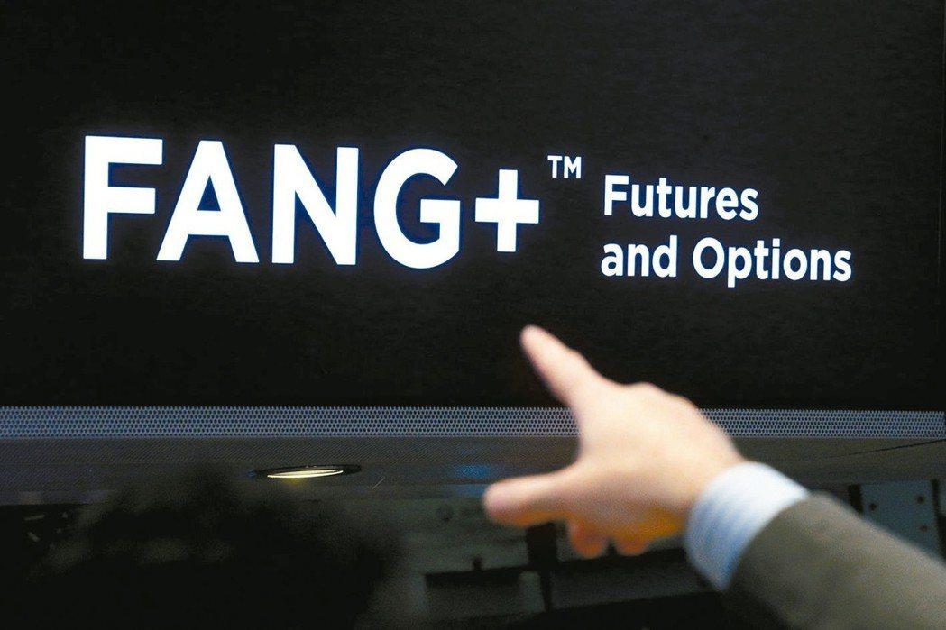 美國科技股近來賣壓沉重,「五大尖牙股」(FAANG) 更從6月高點回檔逾10%,...