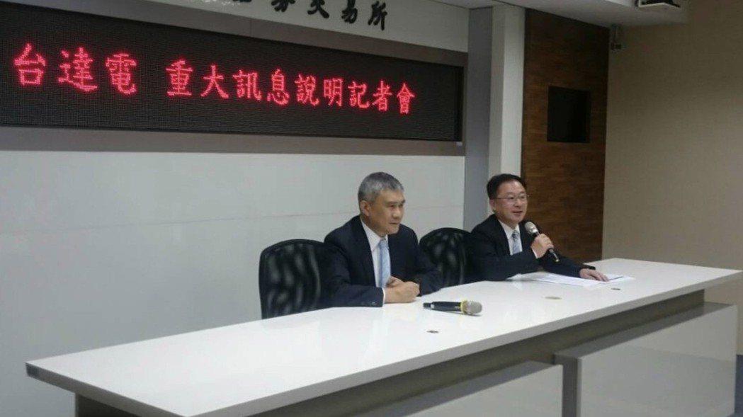 台達電昨(31)日晚間宣布,將以子公司DEISG以有條件式自願要約收購泰國上市公...