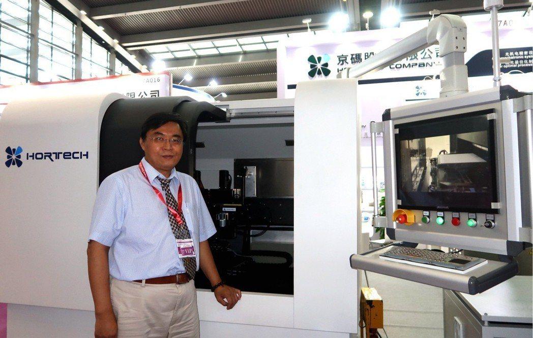 京碼公司董事長李俊豪博士現場解說新產品的功能特性。 京碼公司/提供
