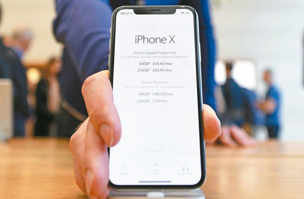 蘋果手機銷售量增加不多,但iPhone X等高價款式熱賣,蘋果財報亮眼。 歐新社