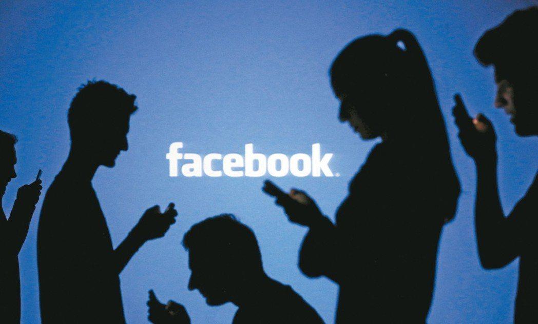 社群媒體龍頭臉書註銷32個傳播假消息帳戶。有證據顯示,這些帳戶與俄羅斯網路研究署...