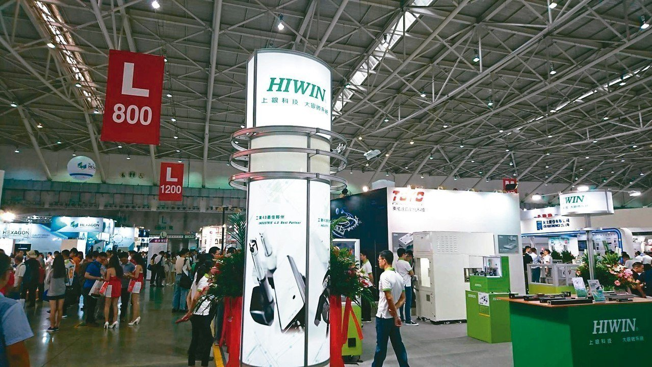 自動化工業大展今天開展,國內的自動化概念股上銀、全球傳動、氣立及亞德客-KY及...