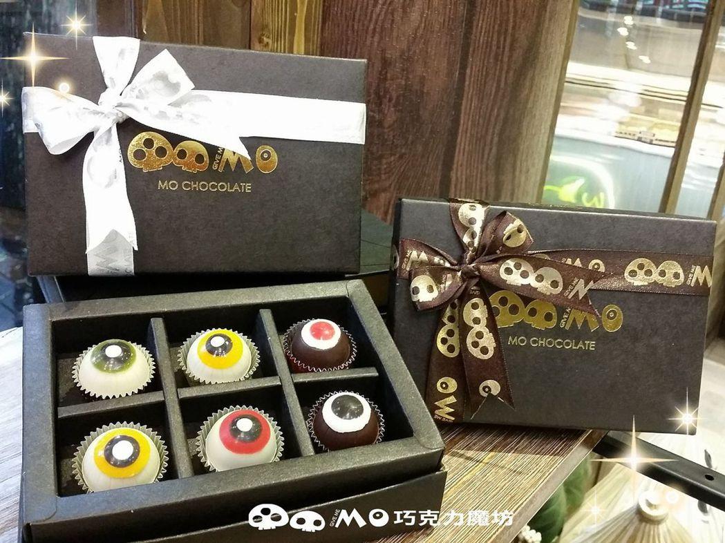 妖怪村推出獨家設計的巧克力伴手禮,眼球造型深受小孩喜愛。 業者/提供