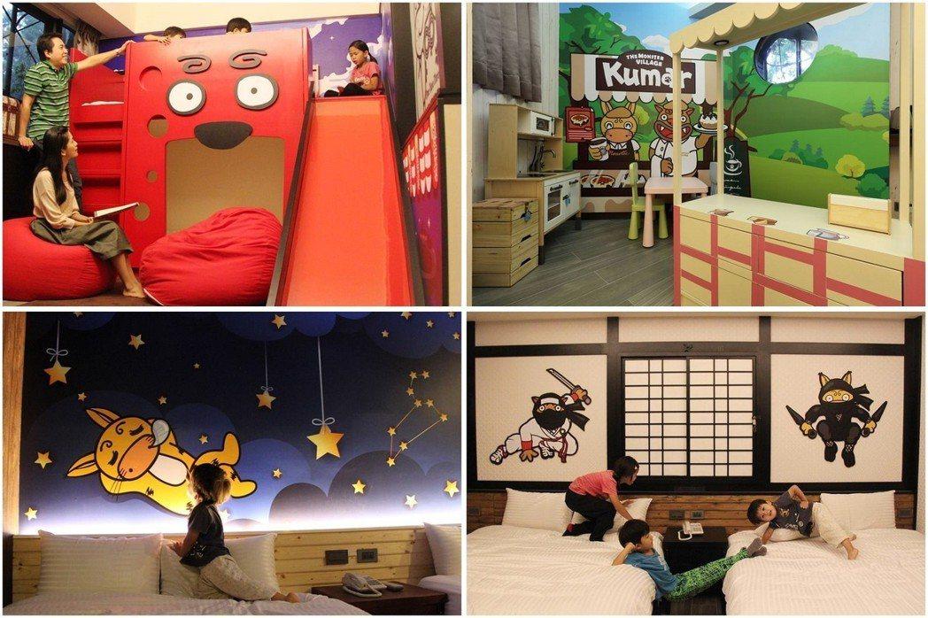 妖怪村主題飯店提供各種風格房型,暑假住房率高常一房難求。 業者/提供