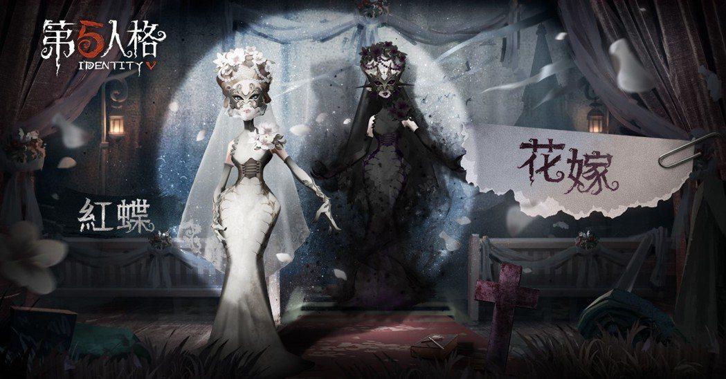 紅蝶頂裝花嫁會依據不同的相面產生不同變化。