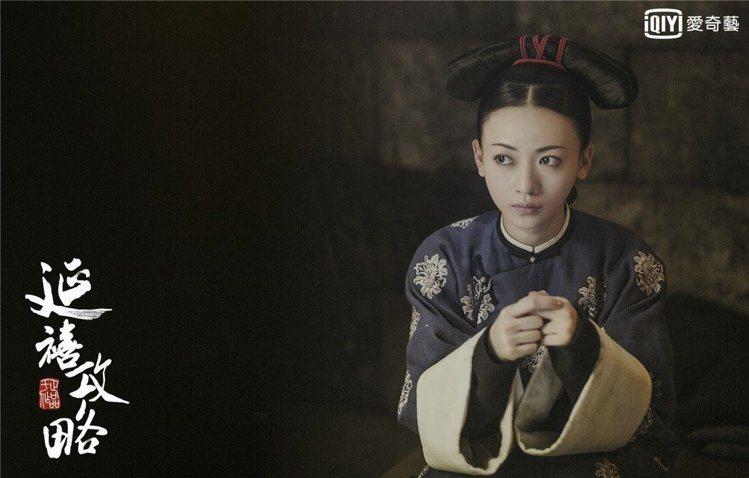 吳謹言在《延禧攻略》飾演女主角魏瓔珞。圖/愛奇藝台灣站提供