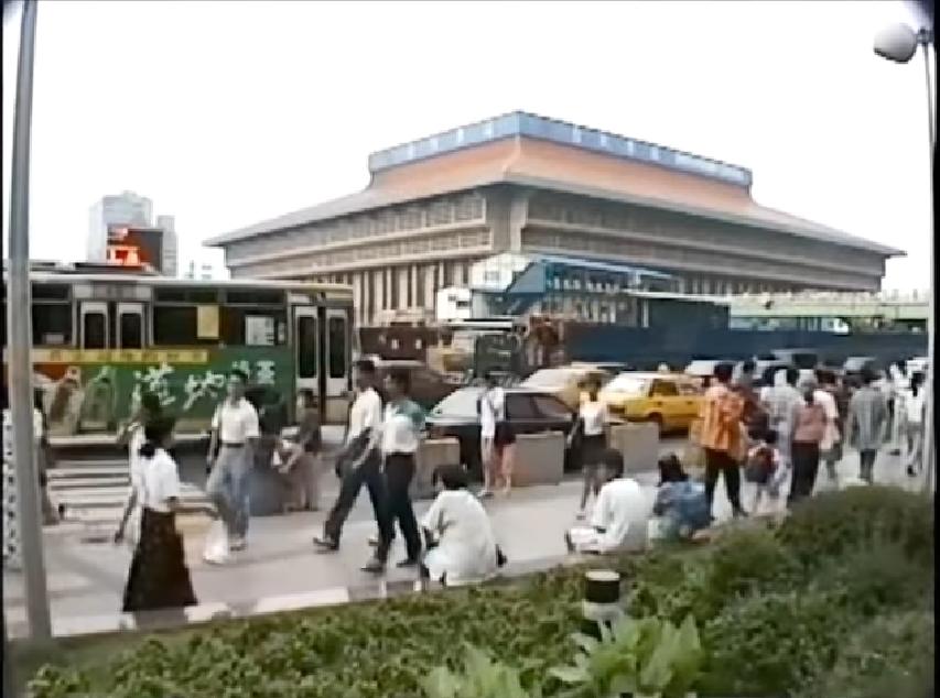 1995年的台北車站。取自YouTube