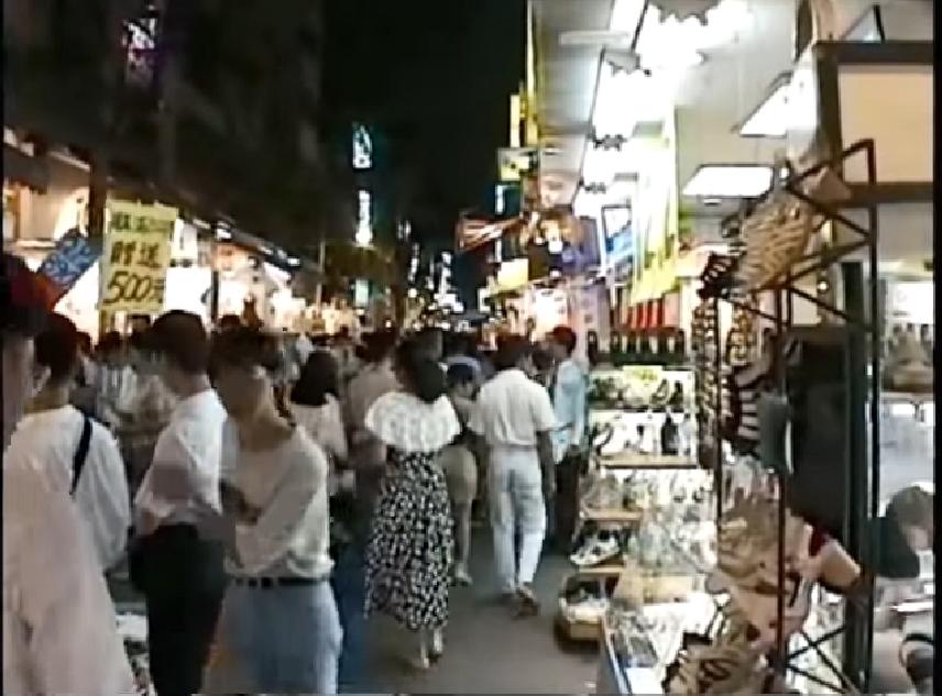 1995年的士林夜市。取自YouTube