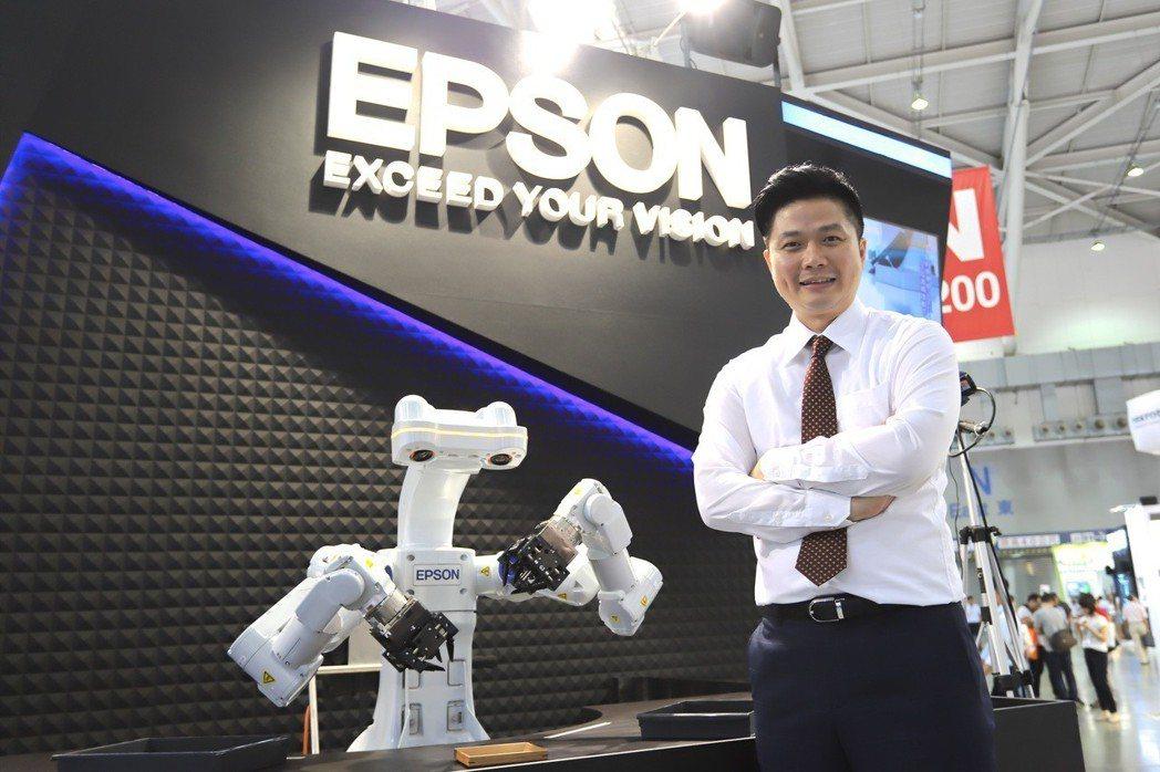 台灣愛普生產業科技事業部總經理王亮國說,上半年該公司機械手臂業務已達標,下半年則...