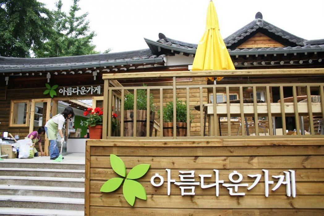 韓國「美麗商店」專收二手衣物和用品,讓物品獲得新生,以售貨的收入支持民間公益組織...