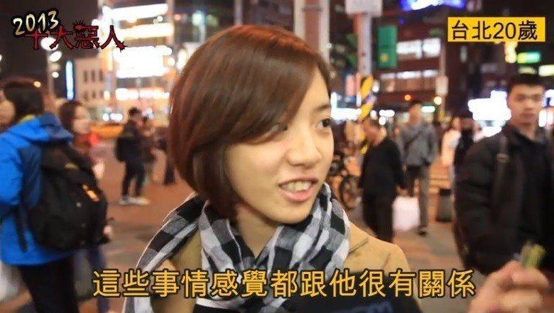 柯文哲幕僚黃瀞瑩近日成為話題,有網友翻出她其實曾出現在宅神朱學恒的街頭訪問裡。 ...