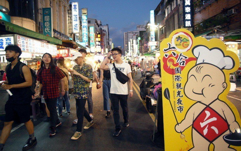 高雄六合夜市。 聯合報系資料照片/記者劉學聖攝影