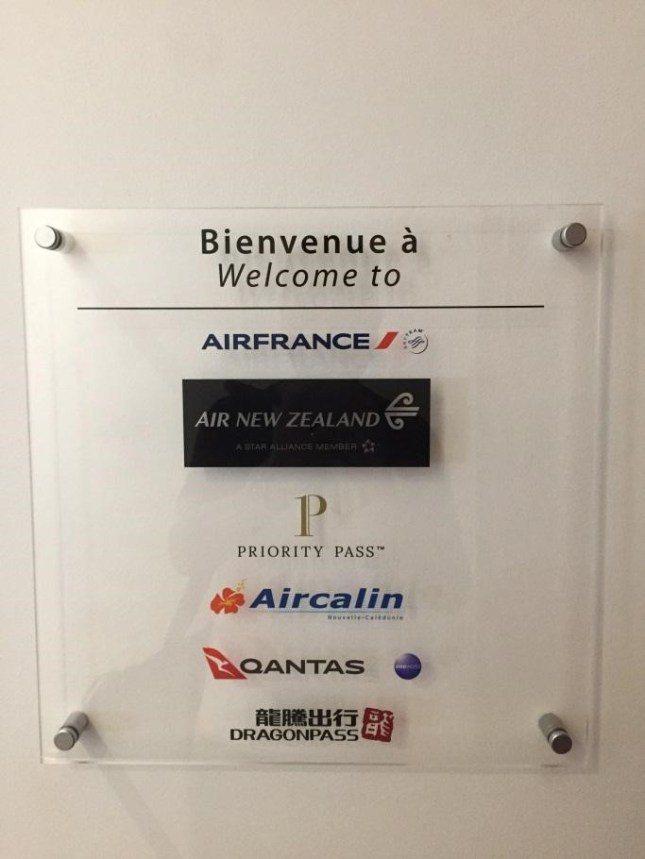 除了列出的幾個航空公司商務艙/高階會員可以使用之外,持有新貴通 (Priorit...