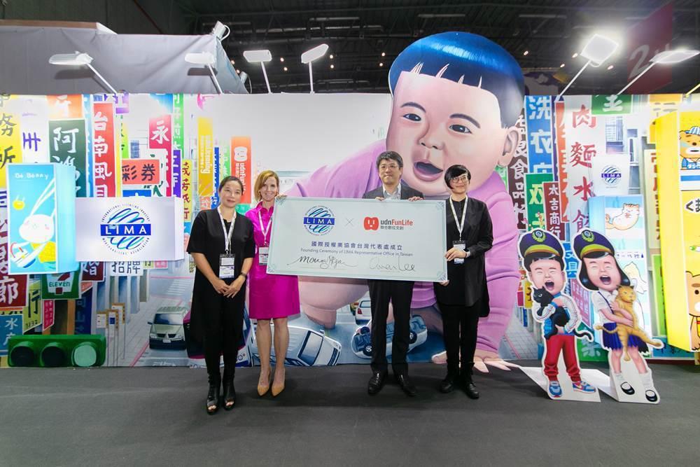國際授權業協會與聯合數位文創於會上共同宣布LIMA台灣代表處成立。(圖/文 聯合...