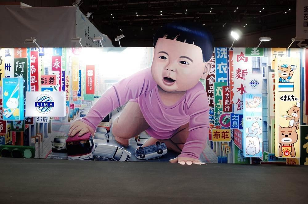 主視覺二搞創意知名插畫《嬰兒逛大街》奇異魔幻風格受到喜愛。(圖/文 聯合數位文創...