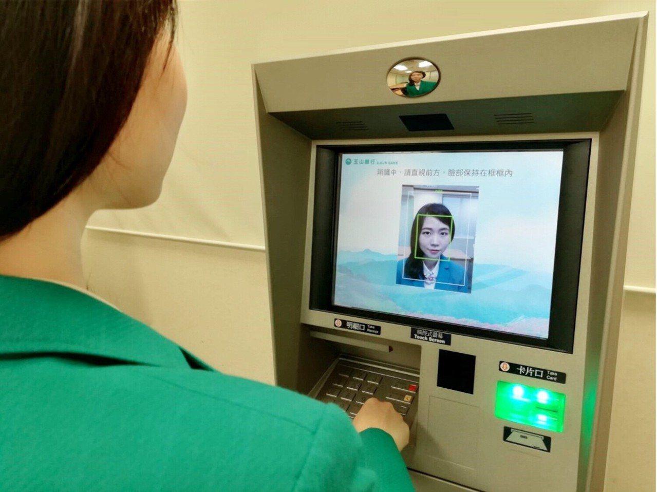 玉山銀行表示,今年內將推出ATM刷臉提款功能。圖/玉山銀提供。