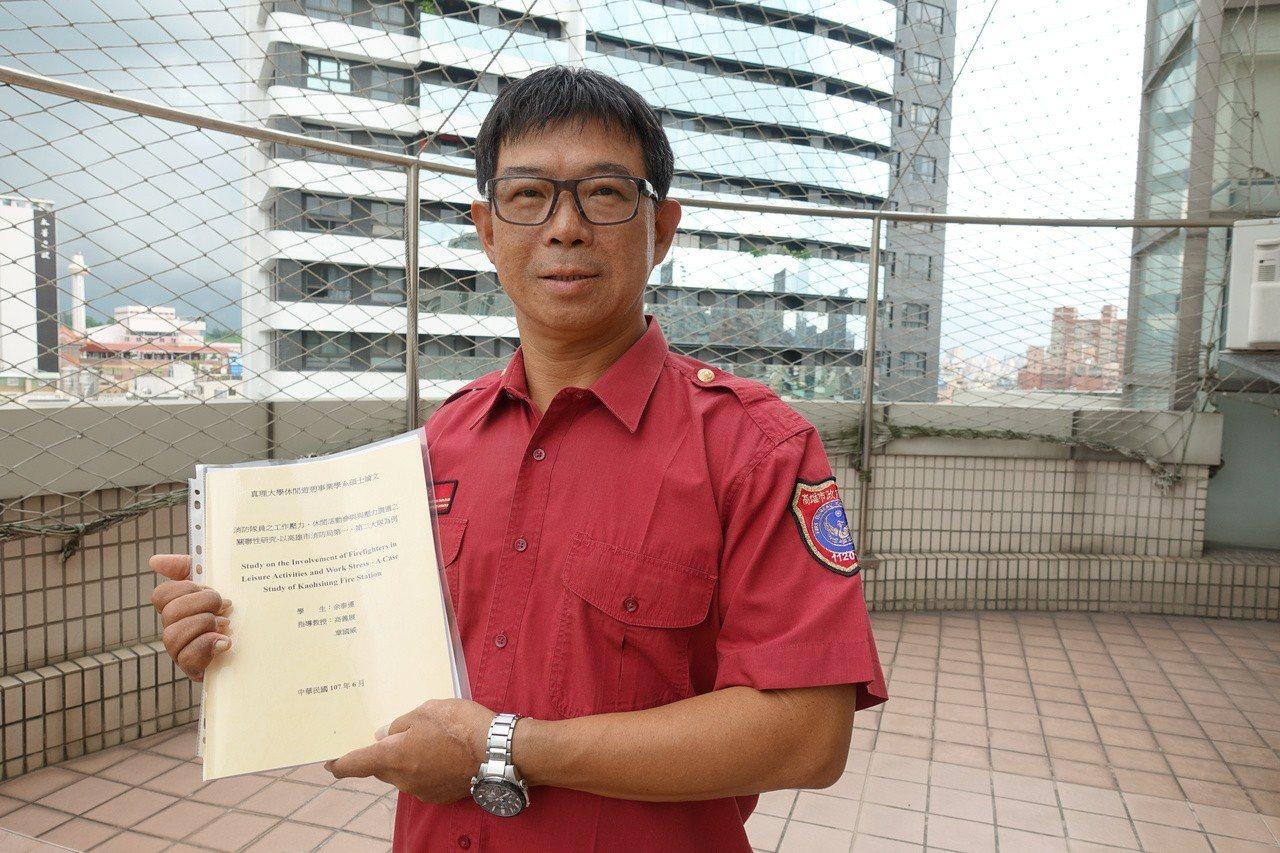 余泰運這兩年攻讀碩士。記者劉星君/攝影