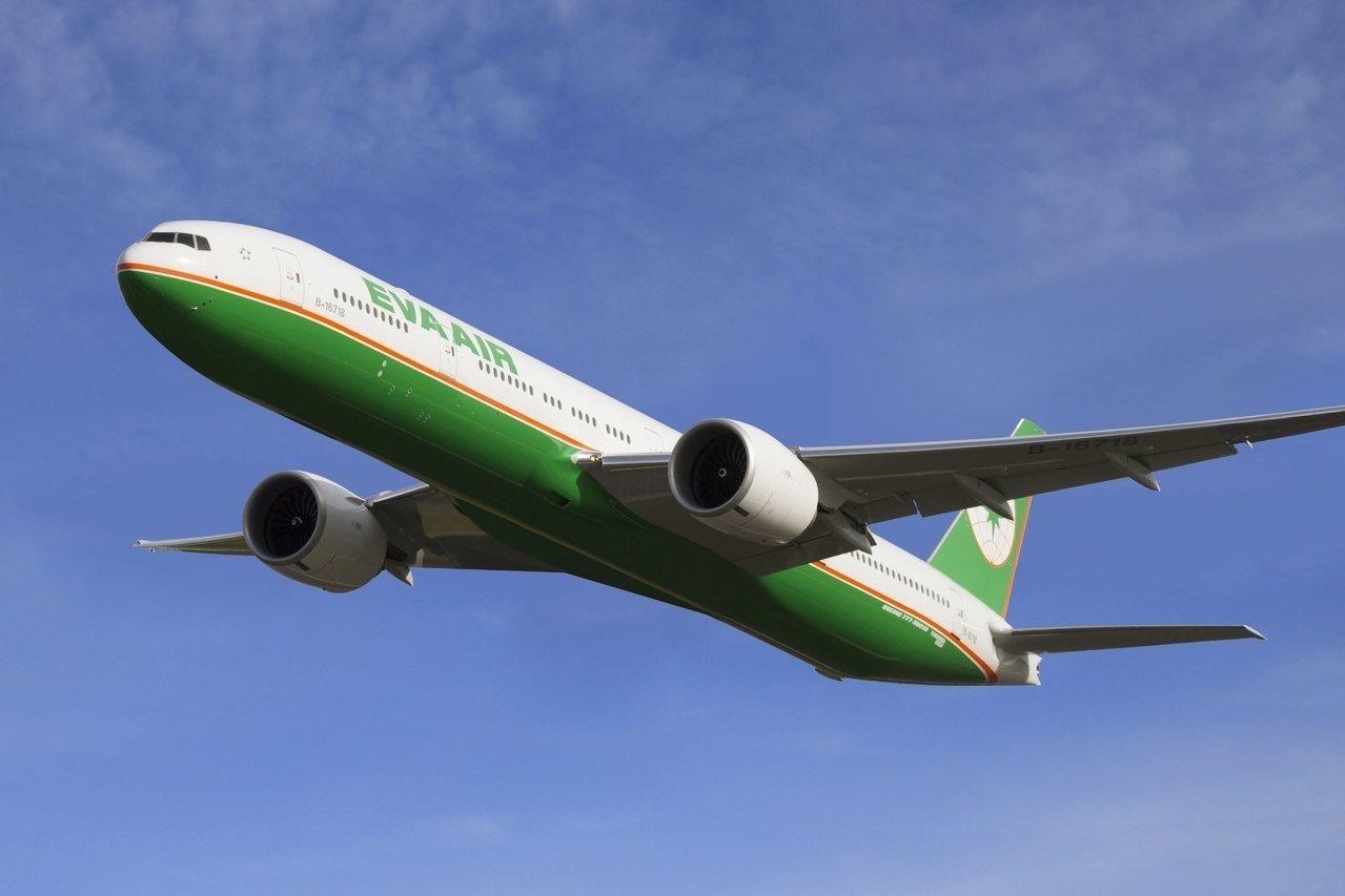 長榮航空客機,非本新聞飛機。歐新社