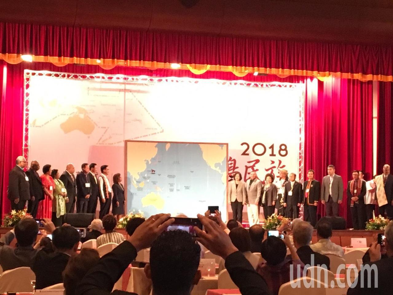 蔡英文總統出席「南島民族論壇」開幕式。記者周佑政/攝影