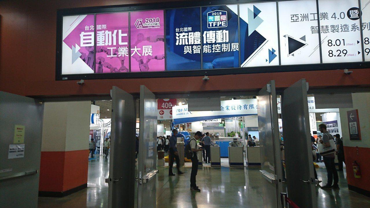 「2018台北國際自動化工業大展」首度擴大雙層展出。 記者黃淑惠/攝影