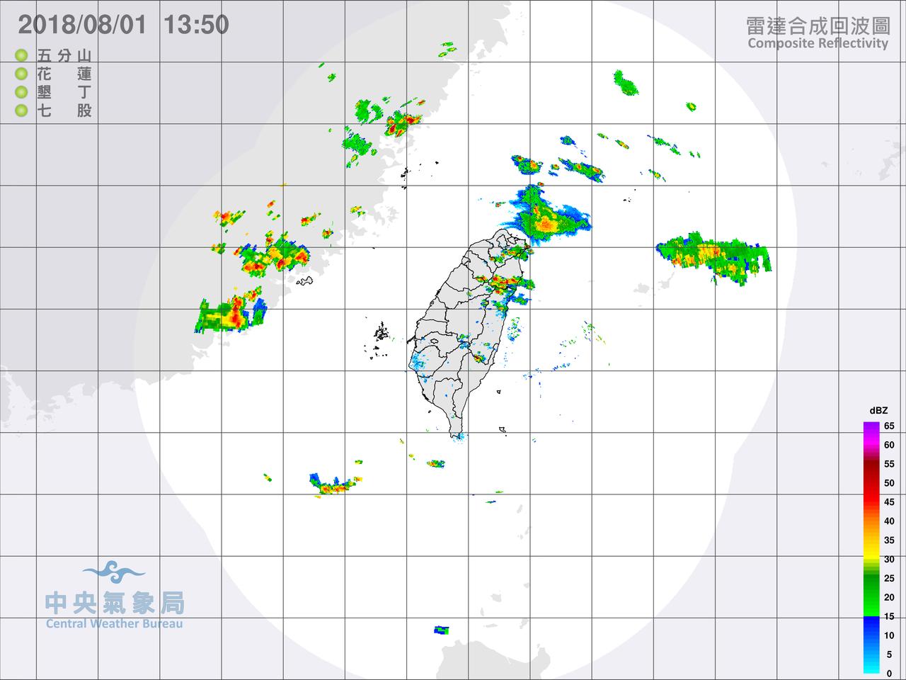 對流發展旺盛,氣象局說,新北市及宜蘭地區有局部較大雨勢發生。圖/氣象局提供
