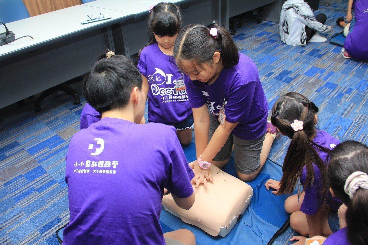 大千醫院小小醫師體驗營上午登場,安排小朋友學習急救方法等課程。圖/大千醫院提供