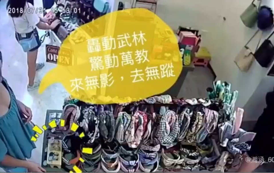 一中街一名老闆娘上網po影片,要揪出店內小偷。圖/取自臉書爆料公社