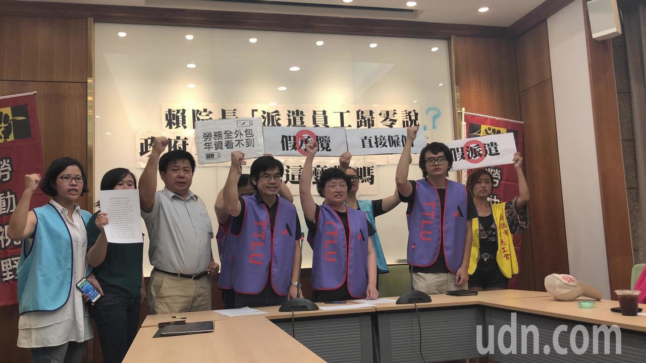 臺灣勞動派遣工會、勞動視野協會及各產總工會喊出口號,希望政府不該帶頭,讓全國數十...