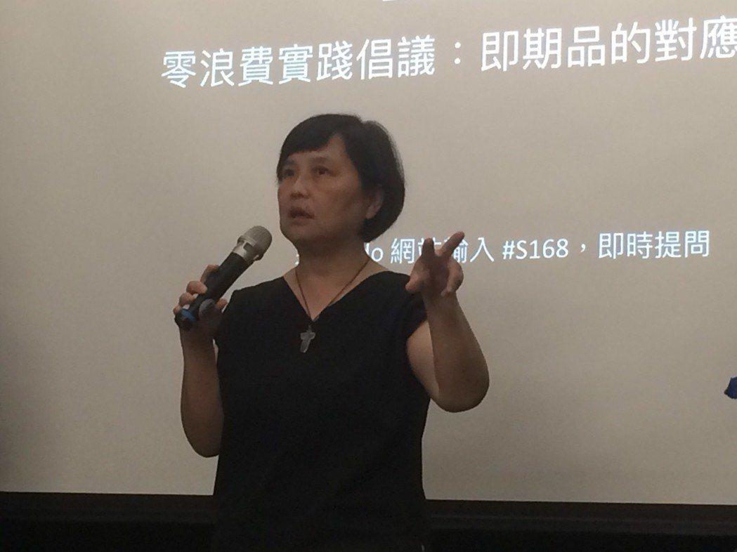 台灣全民食物銀行協會理事長古碧玲今出席Cookmania舉辦的「食物零浪費」論壇...