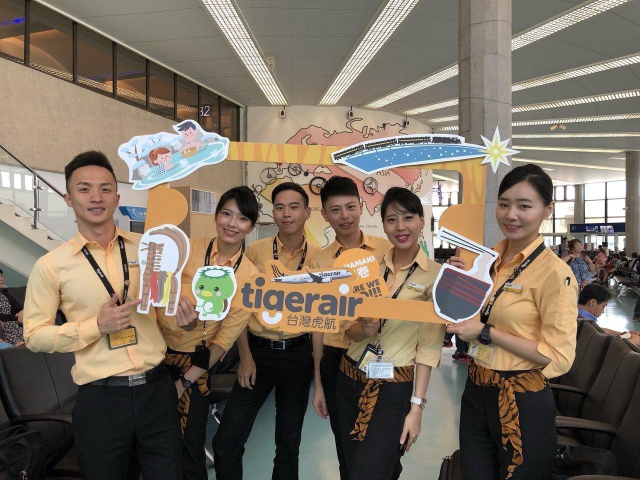 台灣虎航桃園-花卷從定期包機轉為定期航班。圖/台灣虎航提供