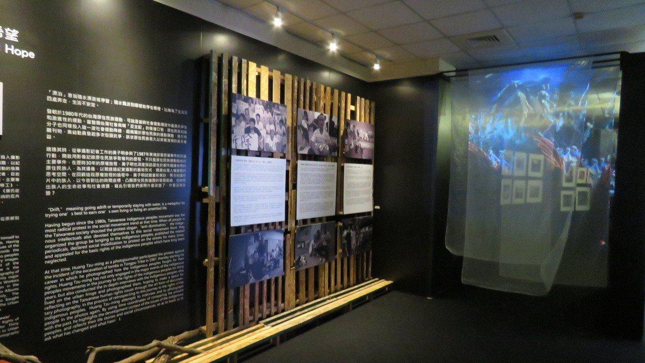 桃園市原住民族文化館,即日起到9月1日,舉辦當代台灣原住民族影像聯展,展場以「水...