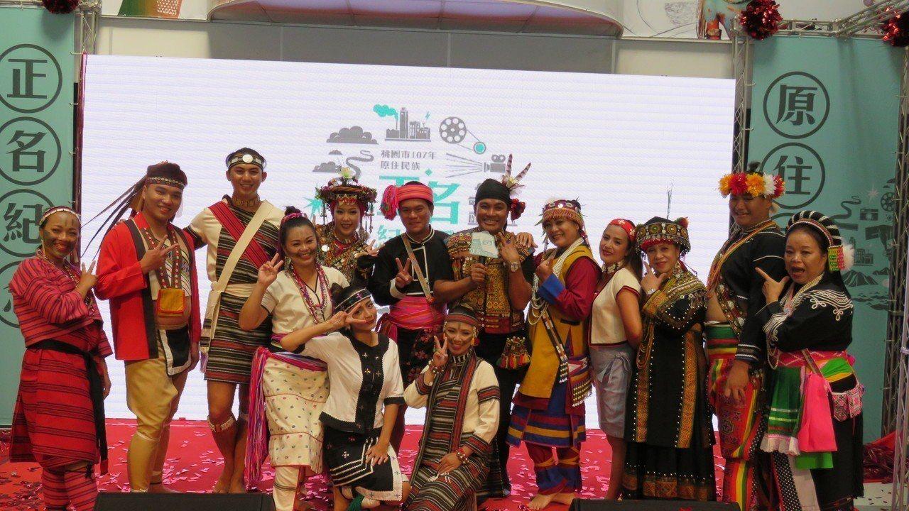 8月1日為原住民族正名紀念日,桃園市原民局在原住民文化會館,舉辦影像聯展、短片競...