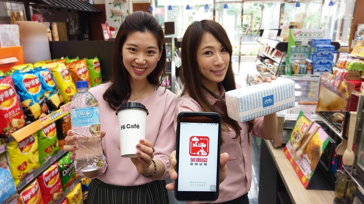 萊爾富雲端超商APP上飲品、咖啡占熱銷前2名。圖/萊爾富提供