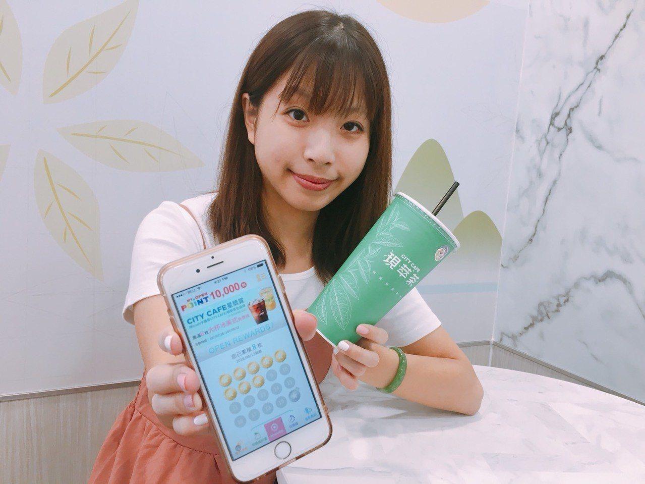 8月12日前持icash購買CITY CAFÉ及現萃茶全品項任一商品可得1枚星獎...