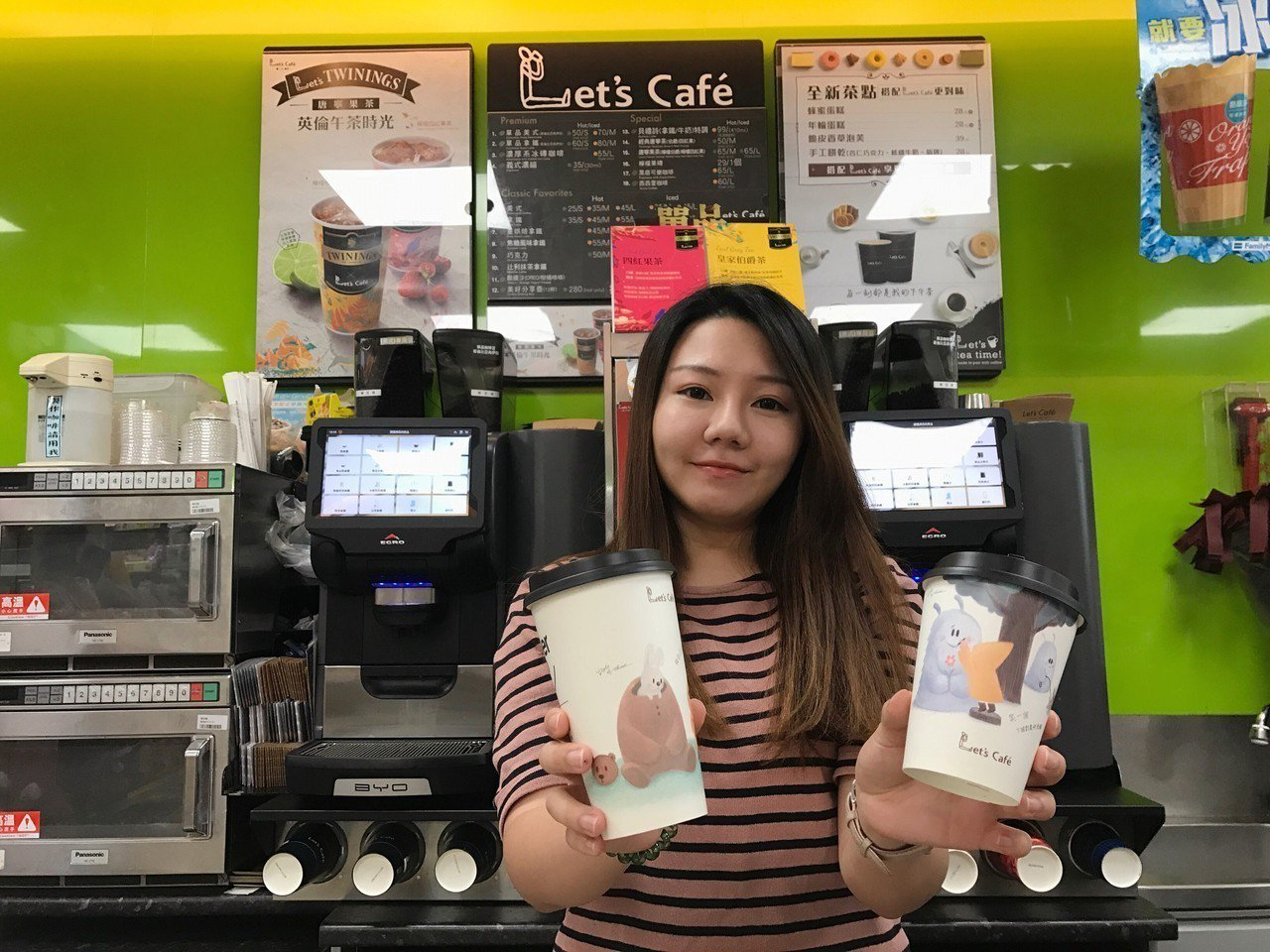 8月1日至8月28日使用全家APP商品預售平台轉贈好友咖啡或首次購物,即贈中杯冰...